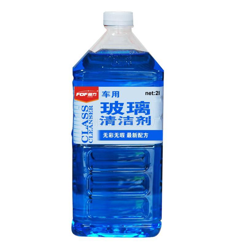 玻璃水灌装效果图